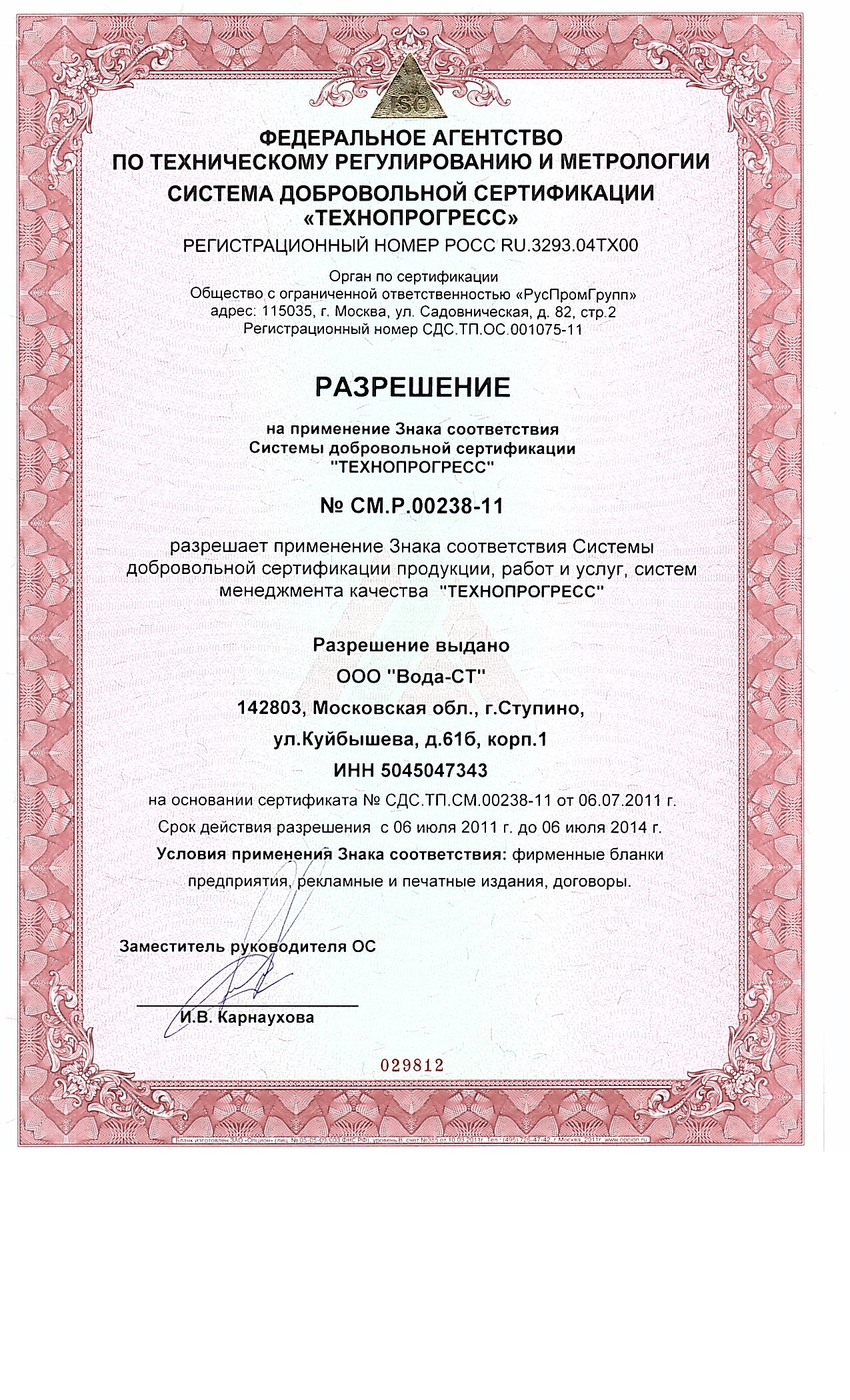 okruzhayushiy-mir-2-klass-2-chast-tetrad-reshebnik-pleshakov